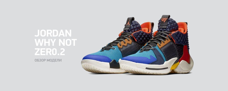 264f36de Интернет магазин спортивной обуви Украина, купить спортивную обувь в ...