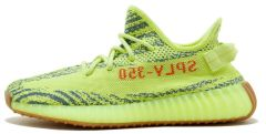 Кроссовки Adidas Yeezy Boost 350 V2 'Frozen Yellow'