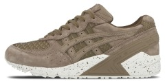 "Оригинальные кроссовки Asics Gel-Sight Reptile Pack ""Taupe Grey"" (H708L-1212)"
