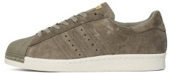 "Оригинальные кеды Adidas Superstar 80s ""Trace Cargo"" (BB2226)"
