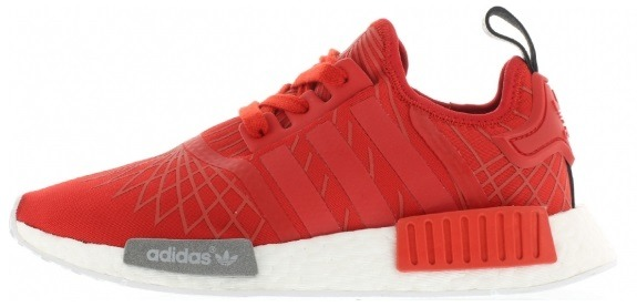 "Кроссовки Adidas NMD Runner ""Lush/Red"", EUR 41"